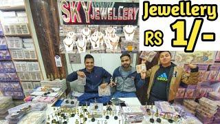 Artificial jewellery wholesale market sadar bazar  oxidised jewellery wholesale sadar bazar VANSHMJ