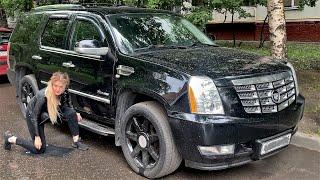 КУПИТЬ ЖИВОЙ Cadillac Escalade за 1 000 000 рублей