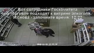 Вброс алкоголя Башкирия Нефтекамск