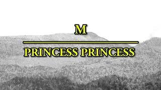 M - Princess Princess|「昨夜のカレー、明日のパン(昨夜的咖哩,明日的麵包)」主題歌(フル)/ 歌詞付き