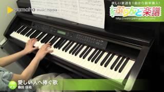 使用した楽譜はコチラ→http://www.print-gakufu.com/score/detail/91863...