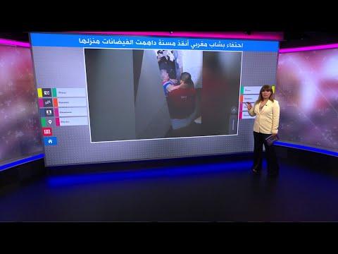 احتفاء بشجاعة مغربيين أنقذا سيدة مسنة من فيضانات بلجيكا