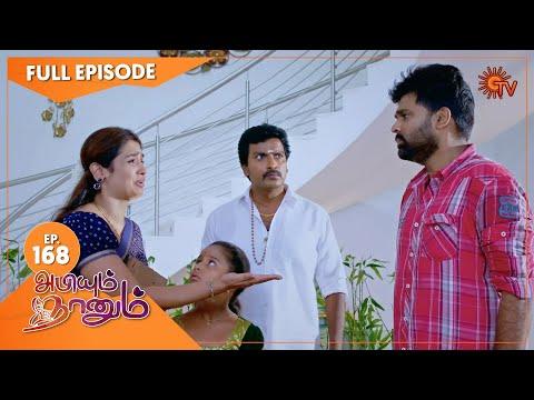 Abiyum Naanum - Ep 168   10 May 2021   Sun TV Serial   Tamil Serial