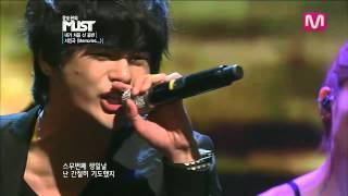 Seo In Guk  Memories