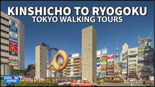 Tokyo Walking Tours | Kinshicho to Ryogoku