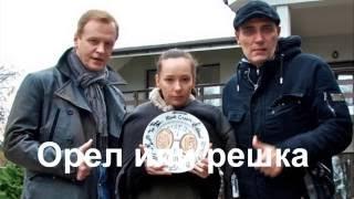 Орел или решка 2016 фильм смотреть онлайн ТРЕЙЛЕР
