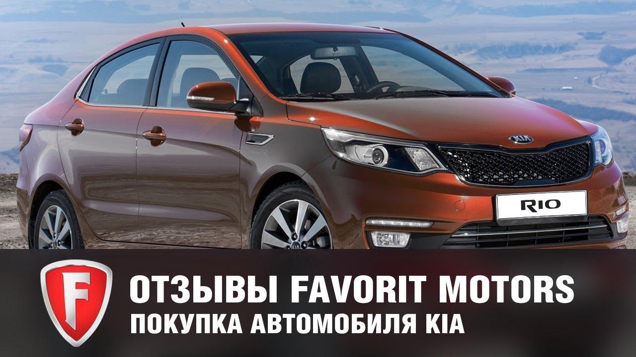 Киа центр самара и киа центр на московском: официальный дилер киа моторс. Киа центр самара первый в регионе специализированный автосалон и сервисный центр автомобилей киа, самый большой и технически оснащенный. Киа центр самара соответствует стандартам kia motors и.