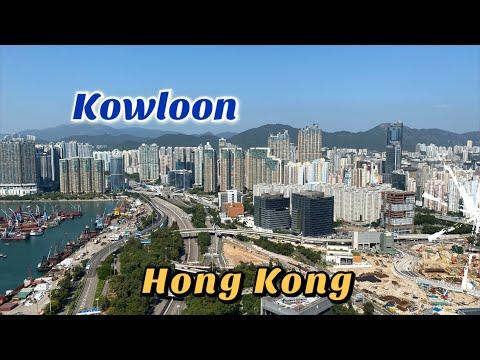 Hong Kong City View Kowloon District