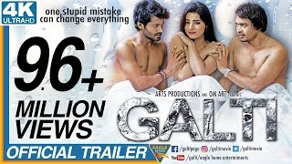 GALTI Official Theatrical Trailer | Anushka Srivastava, Arun Kant Official 2018