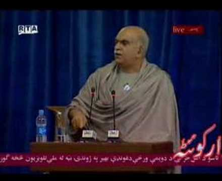 Mehmood Khan Achakzai's Pak Afghan Aman Jirga Speech. 1/3