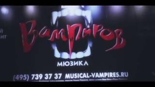 Поздравление Ивана Ожогина с премьерой мюзикла