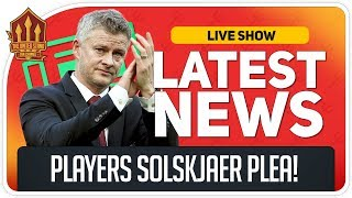 Players Back Solskjaer! Eriksen Deal Close? Man Utd News Now