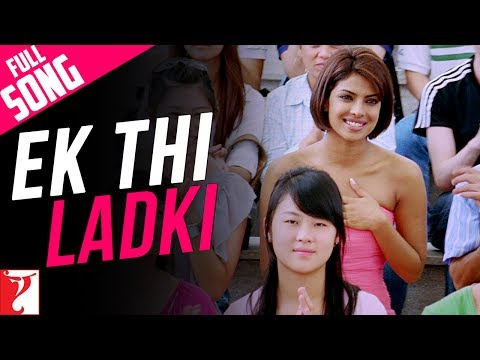 Ek Thi Ladki - Full Song | Pyaar Impossible | Priyanka Chopra