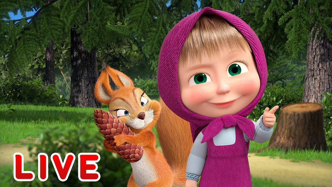 🔴 LIVE STREAM 🎬 Masha and the Bear 🌲 Forest party! 🥳 Маша и Медведь
