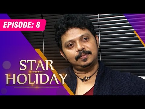 Star Holiday | (07/06/15) | A day out with choreographer sridhar master  | [Epi - 8]