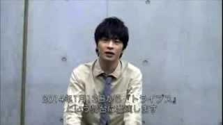 『Tribes トライブス』出演の田中圭さんからメッセージです。 *********...