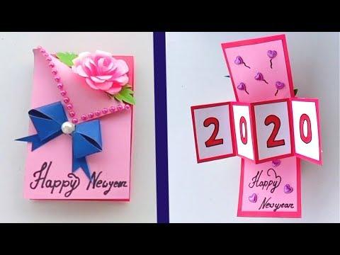 Happy New Year 2020 Greeting Card Designs Beautiful