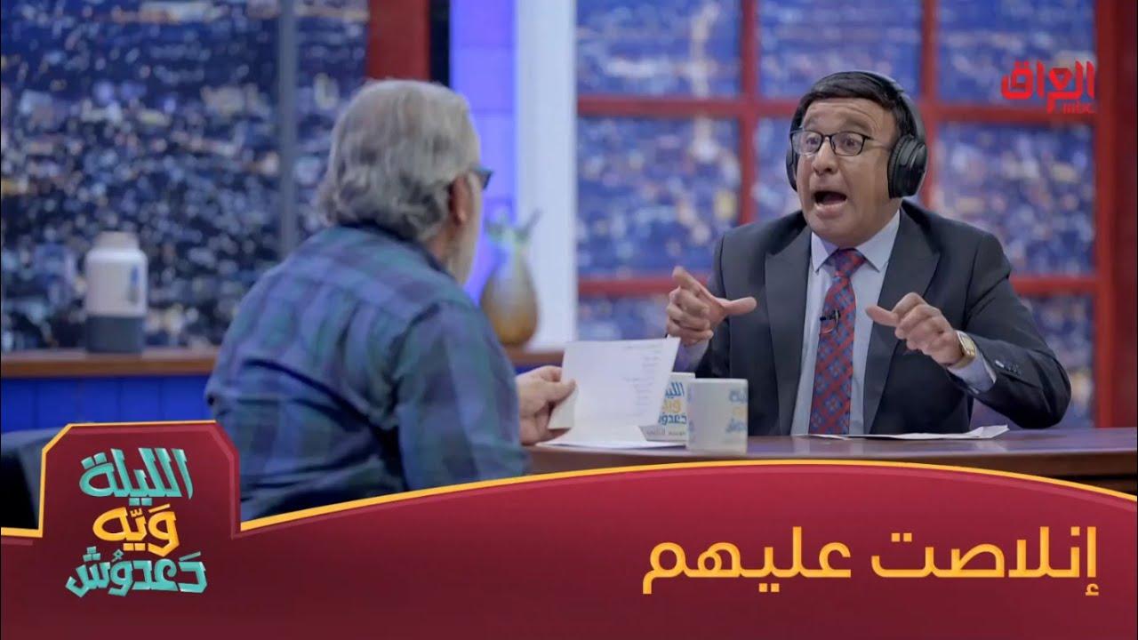 مازن محمد صار أبو تكسي بفقرة تحدي الهيدفون