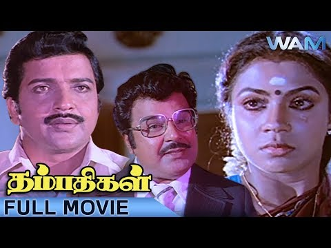 Super hit Tamil Movie Thambathigal | New Released Tamil Full Movie by wamindia Tamil