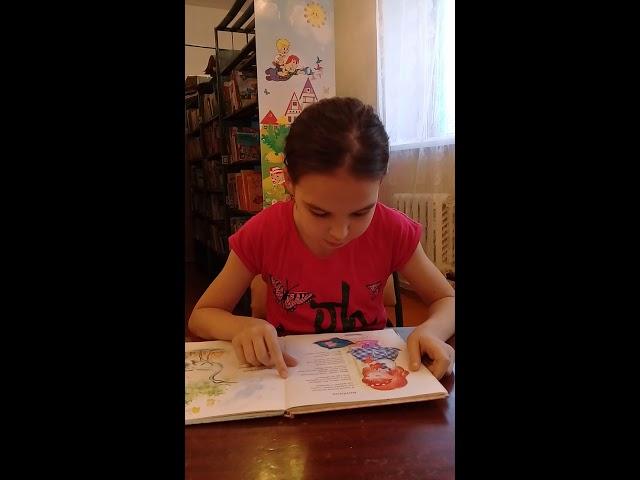 Изображение предпросмотра прочтения – ЭлинаБайбурина читает произведение «Котёнок» Е.А.Благининой
