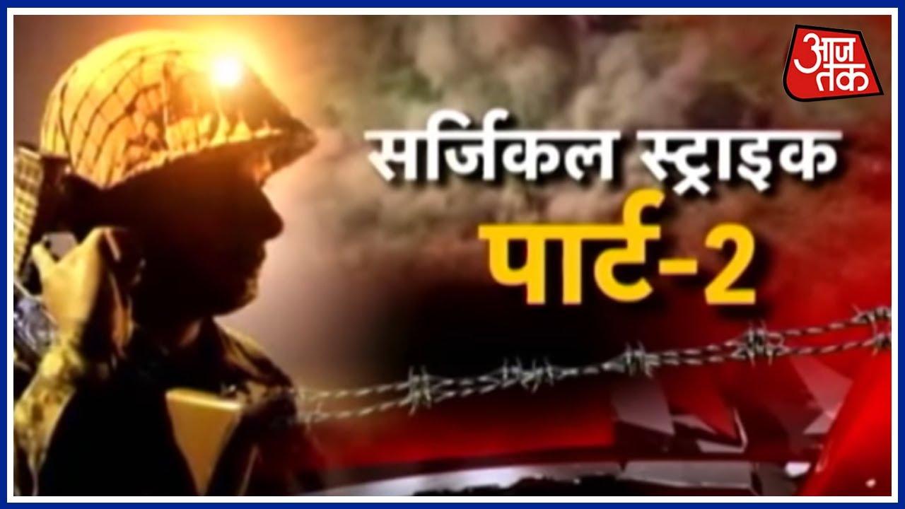 plan-india-pakisthan-army-war-war-heads-airforce-j