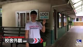 【CIP @Clark】菲律賓克拉克遊學_DEOW Taiwan 迪耀國際教育