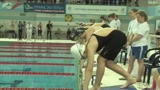 Открытые детские соревнования по плаванию