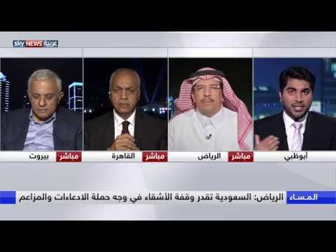 السعودية ...لا للتهديد والابتزاز  - نشر قبل 9 ساعة