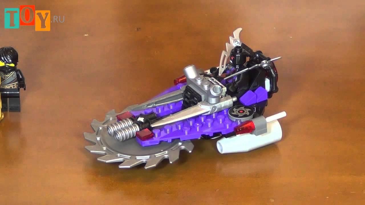 Конструктор Лего Ниндзяго (Lego Ninjago) Ниндзя-перехватчик Х-1 .