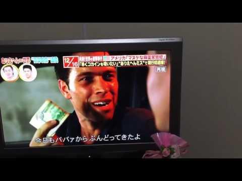 杉田智咜が森久保祥太郞のモママネで再現vtrの声当ててる