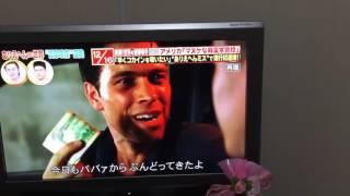 杉田智和が森久保祥太郎のモノマネで再現VTRの声当ててる