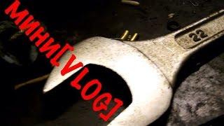 мини VLOG Настройка карбюратора и замена реле ЯВА 638