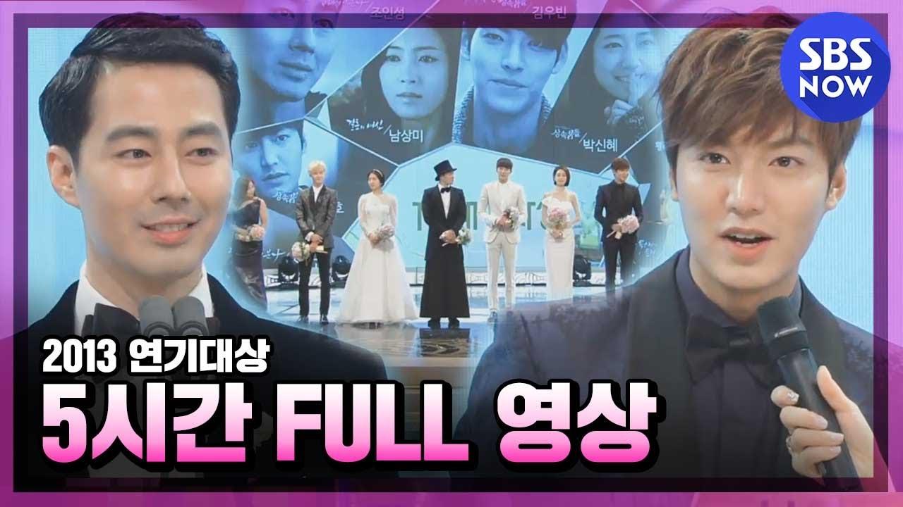 SBS [연기대상] - 생중계(Drama Awards Live streaming)