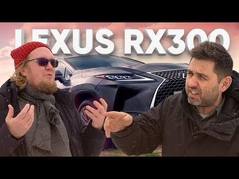 Лучший RX в истории модели / New Lexus RX300 2019 / Лексус Эр Икс 300 / Большой тест драйв