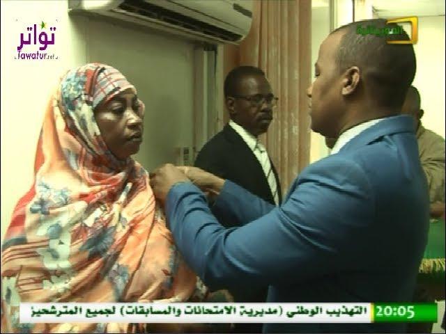 وزير الشباب والرياضة محمد جبريل يوشح عددا من موظفي وزارته  - قناة الموريتانية