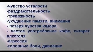 видео Вирус Эпштейна-Барр