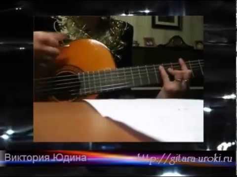 Было объявление - стала песня под гитару:)