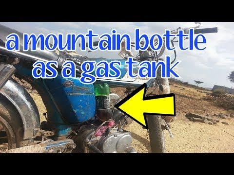The Mountain of Ba'dan | Yemen