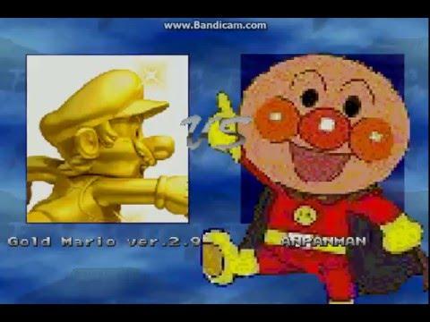 MUGEN Cheap Gold Mario VS Cheap Anpanman