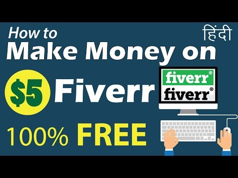 How to Get Work and Make Money on fiverr in Hindi