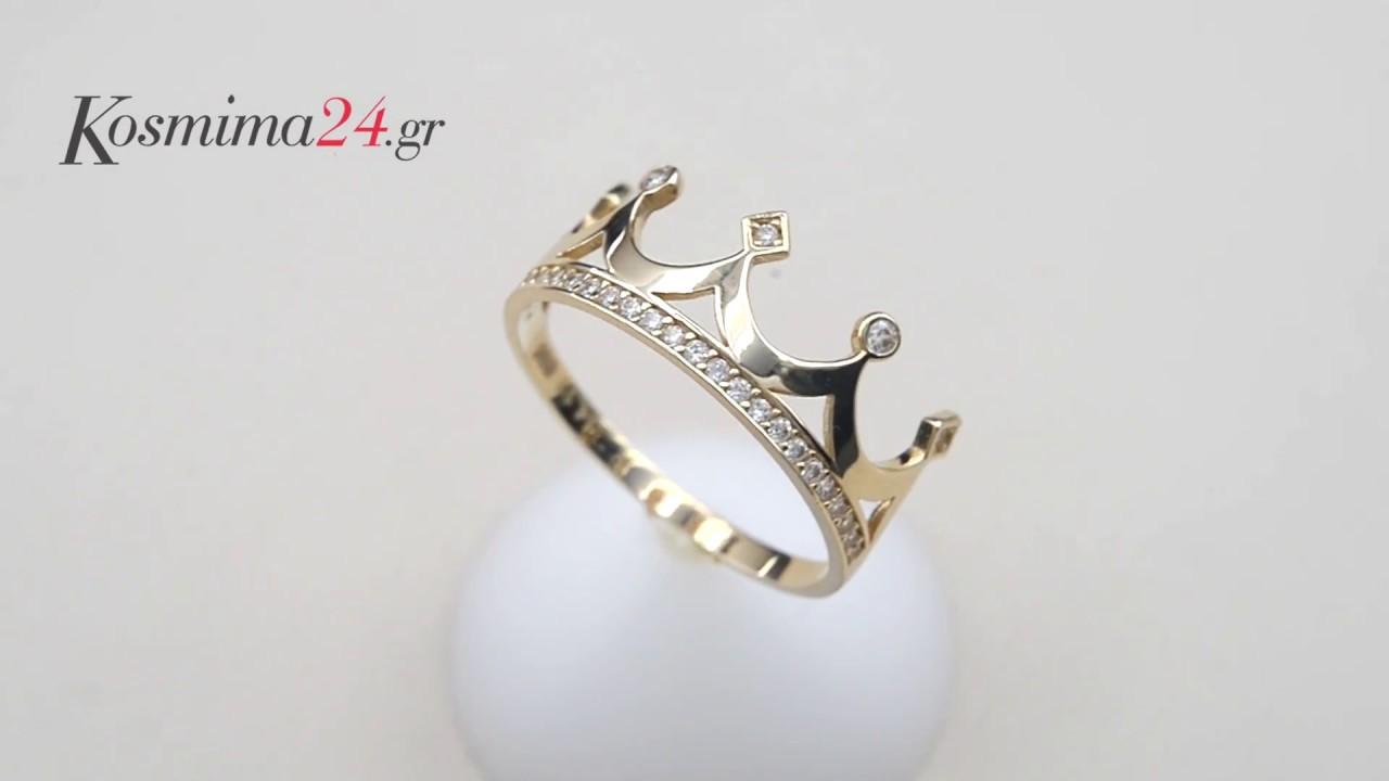 Γυναικείο δαχτυλίδι κορώνα Κ14 024456 - YouTube 5c6bd4ac30e