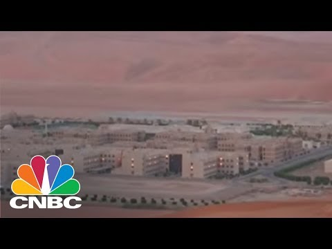 CNBC Gets An Inside Look At Saudi Aramco | CNBC