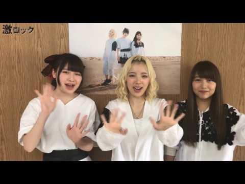 ラウドロックをクールに表現する大阪発の3ピース・アイドル・ユニットNEVE SLIDE DOWN、1stシングル『Mellow dawn』リリース!―激ロック動画メッセージ