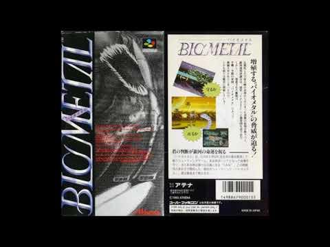 BioMetal (JP) (SNES): 02 - Main Theme