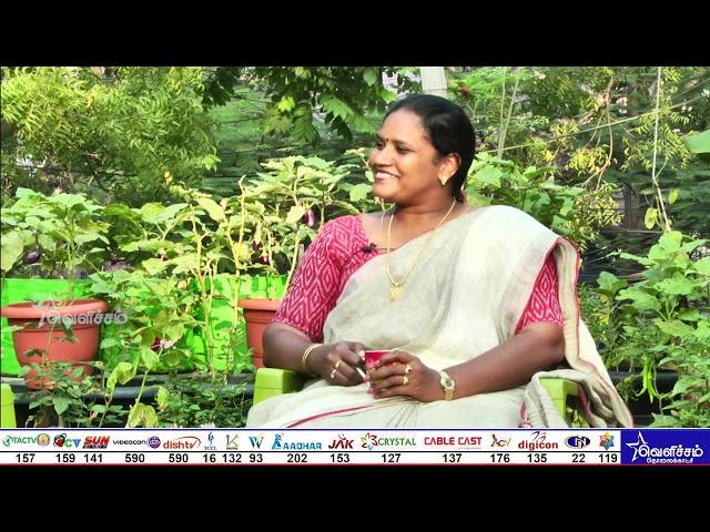 En Veetu Thottathil - Epi - 223 | Terrace-and-Roof Gardening | Videos | Velicham Tv Entertainment