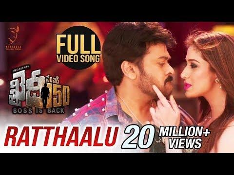 Ratthaalu Full Video Song || Chiranjeevi || Kajal Aggarwal || V V Vinayak || Rockstar DSP