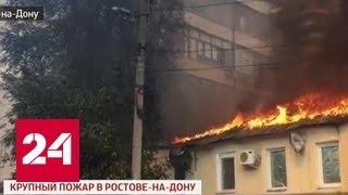 """Программа """"Дежурная часть""""  от 21.08.17"""