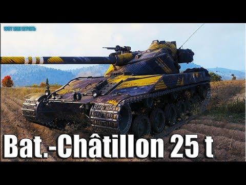 ТОП статист в БИТВЕ БЛОГЕРОВ 7х7 ✅ World of Tanks лучший бой B-C 25t