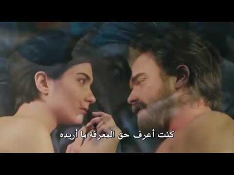 اعلان الحلقة 12 من مسلسل جسور والجميلة مترجم للعربية