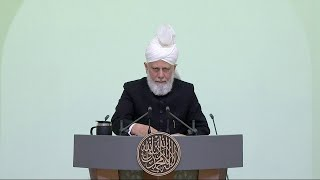 Проповедь Хазрата Мирзы Масрура Ахмада (04-12-2020)